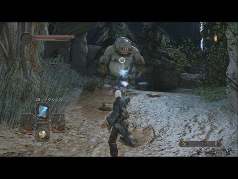 ダークソウル 2 (Dark Souls 2) - Part 1 プロローグ・隙間の洞①