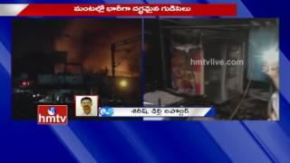 Massive Fire Broke Out In Sadar Bazar | Delhi | HMTV
