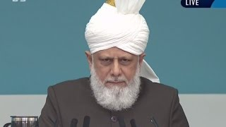 Urdu Khutba Juma | Friday Sermon on October 14, 2016 - Islam Ahmadiyya