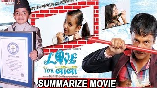 love-you-baba-nepali-movie-short-preview-ft-gajit-bista-nishma-ghimire-ashishma-nakarmi