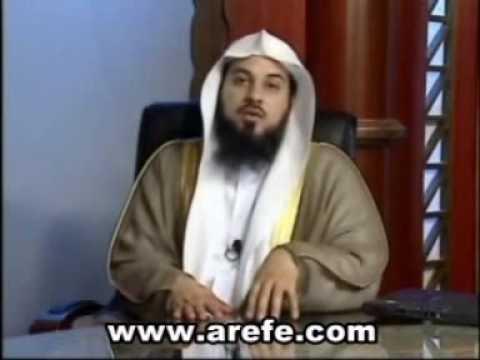 صلاة المسافر...... الشيخ محمد العريفي1\2