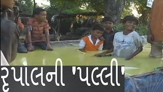 Rupal Palli 2018   ψψ卐  વરદાયિની મા  卐 ψψ- Gandhinagar, INDIA