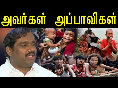 Tamil news | Tvk velmurugan speech on the rohingya crisis and india | tamil live news | redpix