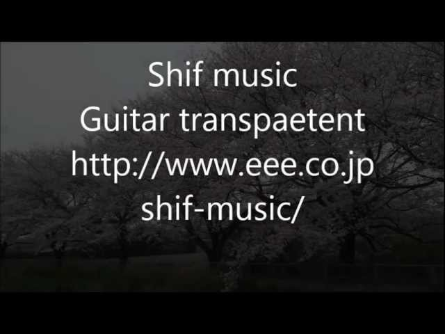 Guitar transparent