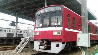 京急堀ノ内駅発車シーン(警笛付き)