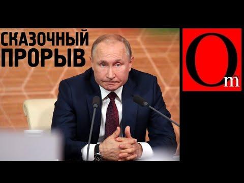 Украина нищая, но продукты в кредит берут россияне