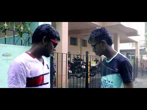 கெட்ட நேரம்! | Ketta Neram - Tamil Short Film 2017