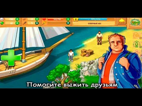 Симулятор выживания The Island Castaway на острове