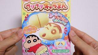 Crayon Shinchan Easy Butt Cake DIY Candy