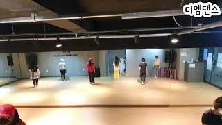 (구리디엠댄스) 방탄소년단(BTS) - Dynamite 오후 커버댄스