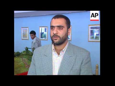 LEBANON: BEIRUT: ISLAMIC RESISTANCE EXHIBITION