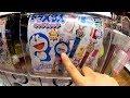 Doraemon Wrist Watch Capsule Toy Gashapon
