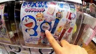 Doraemon Wrist Watch Capsule Toy Gashapon