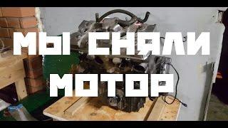Сняли мотор с Honda CB -1 | Готовим к покраске | Разбираем