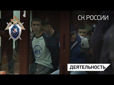 Вынесен приговор по делу о теракте в Санкт-Петербурге