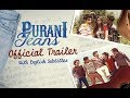 Purani Jeans - Trailer video