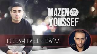 Hossam Habib - Ew