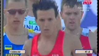 Кубок Європи 2006 1500 м Іван Гешко (Ivan Heshko)