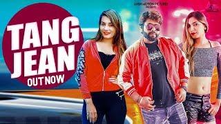 Tang Jean Aman Bhatia Free MP3 Song Download 320 Kbps