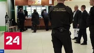 Смотреть видео В тире на юго-западе Москвы ранили подростка - Россия 24 онлайн