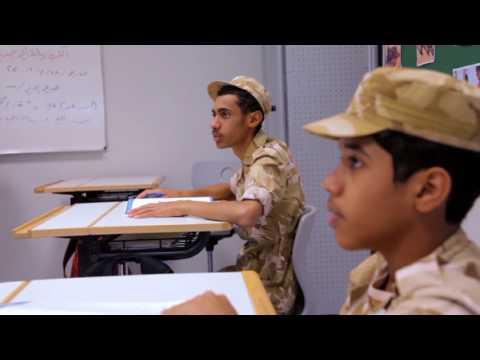 أكاديمية قطر للقادة    Qatar Leadership Academy