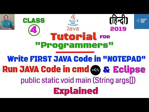 how to run java program in cmd using notepad - Myhiton
