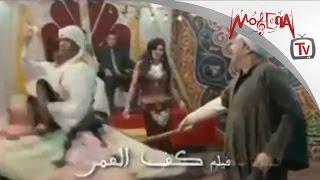 كارمن سليمان - خوفي - من فيلم كف القمر - إخراج خالد يوسف