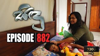 Sidu | Episode 882 24th December 2019 Thumbnail