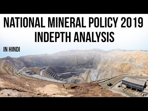 National Mineral Policy 2019, Key Provisions & Objective Explained, Current Affairs 2019