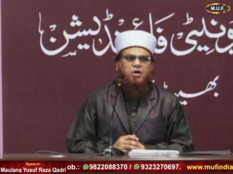 Islam and Terrorism By Maulana yusuf Raza Qadri