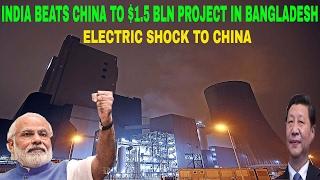 INDIA BEATS CHINA TO $1 5 BLN PROJECT IN BANGLADESH