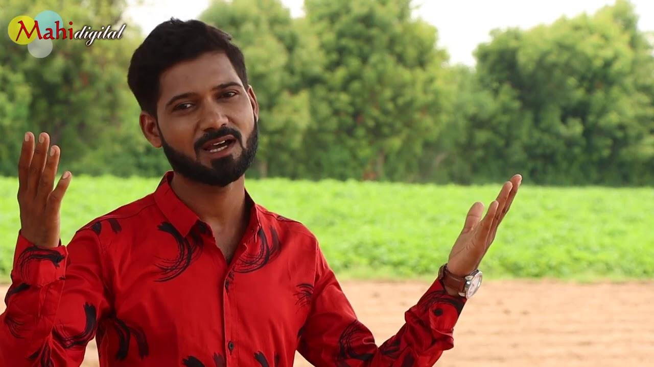 Mara Piyarno Konudo | Kiranr Barot New Hd Video Song | Hetal Sharma Gujarati Song 2020