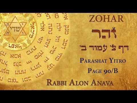 Zohar - The mystical meaning behind the Ten Commandments - Part 2 - Rabbi Alon Anava