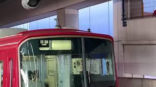 幕回し 名鉄尾西線玉ノ井行き普通