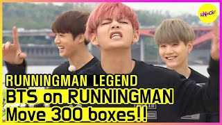 [RUNNINGMAN THE LEGEND] BTS vs RUNNINGMAN📦📦 (ENG SUB)