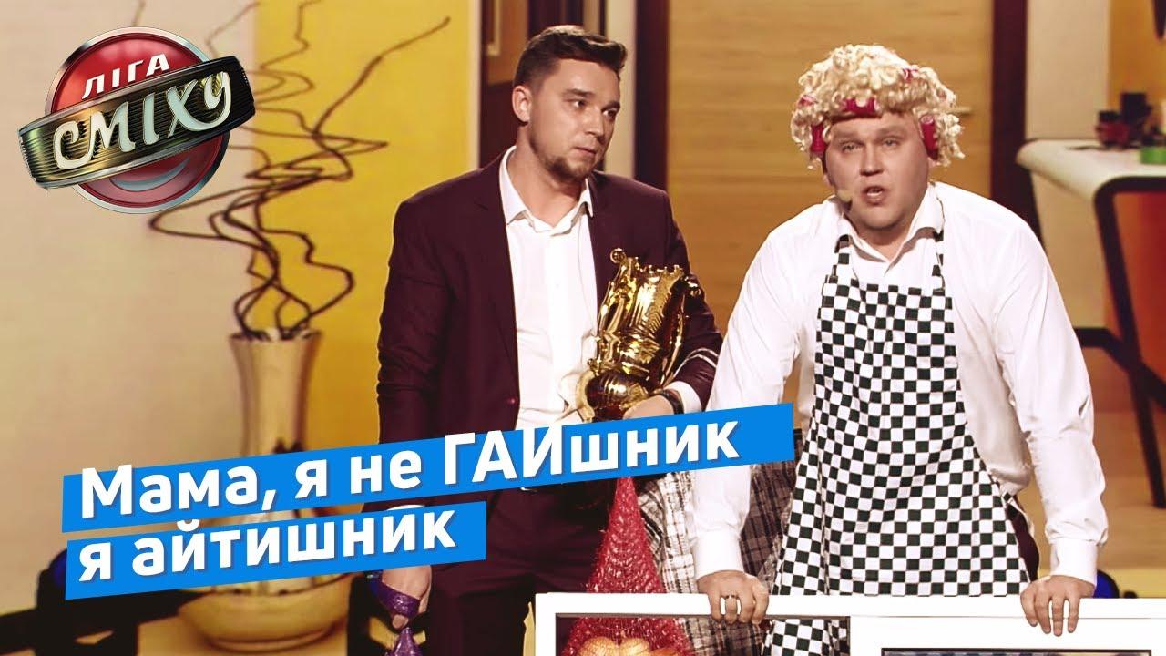 Лучшая импровизация сезона - 30 + | Лига Смеха 2019 Зимний Кубок