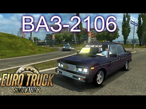 Euro Truck Simulator 2. Мод: ВАЗ-2106. Шестёрка баклажан. (Ссылка в описании)