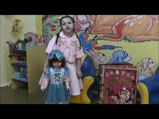 Изображение предпросмотра прочтения – МашаВоронова читает произведение «Плохая девочка» (Александрова Зинаида)