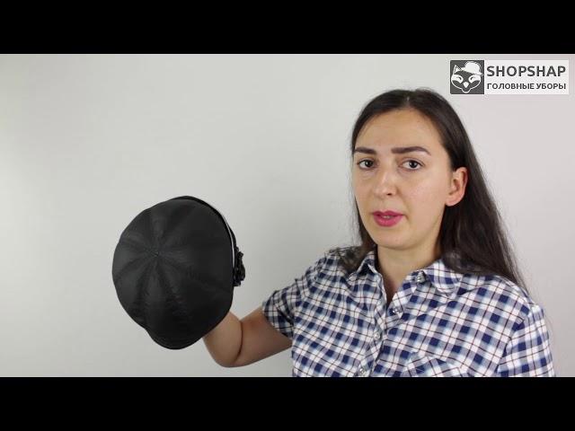 Шляпа, Маркиза Блэквайл