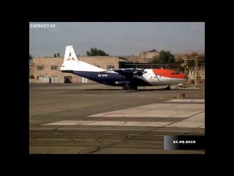 Посадка в аэропорту Звартноц -    Ереван, Армения