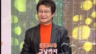 최진희 - 꼬마인형 노래강의 / 강사 이호섭