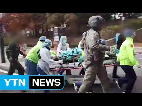 판문점 통해 북한군 1명 귀순...北이 쏜 총상입고 후송 / YTN
