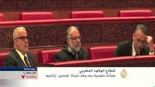الحكومة المغربية تتخذ إجراءات لضمان تزويد الأسواق بالنفط