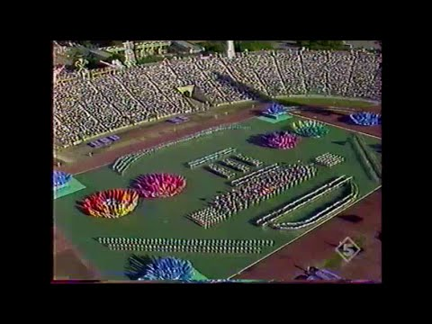 Goodwill Games St. Petersburg 1994 || Opening Ceremony