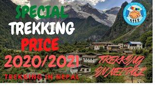 SPECIAL TREKKING  PRICE FOR  2020   Friendship World Treks   Visit Nepal 2020 Offer