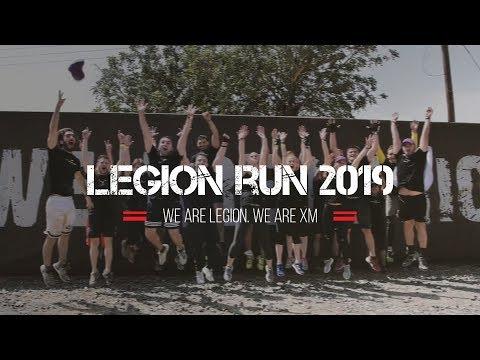 XM.COM - 2019 - Legion Run