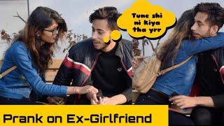 Prank On My Ex-Girlfriend (Gone Emotional 😭 ) |Daily Dekho | Mohit roy|