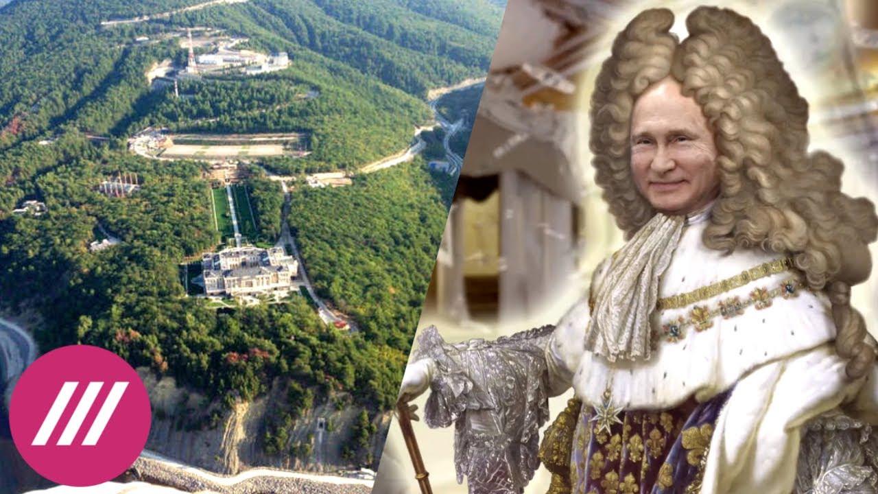 «Власть начала обороняться»: почему Путин прокомментировал фильм Навального // Дождь