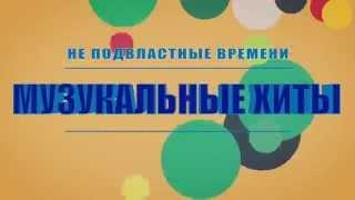 СуперДискотека 90х в Вильнюсе