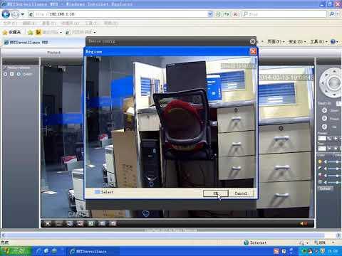 XMEye For PC - Myhiton